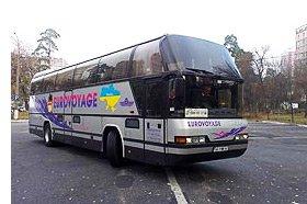 Карлсруэ рейс
