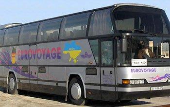 Рейсы автобус Германия