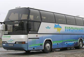 Рейсы в Германию из Киева