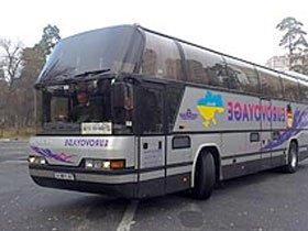 Рейсы в Штуттгарт