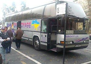 Украина Германия автобусные рейсы