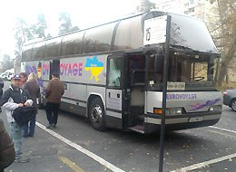 Автобус Киев Франкфурт на Майне