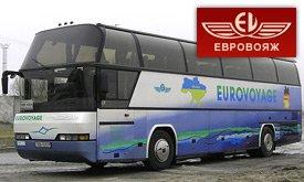 Автобус в Париж цена