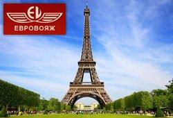 Билет на автобус в Париж