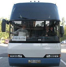 Киев Эссен автобус