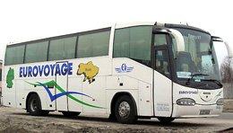 Поехать в Германию на автобусе