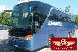 Расписание автобусов Киев-Париж